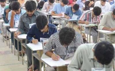 میٹرک اور انٹر امتحان 2021 کیلئے داخلہ شیڈول جاری
