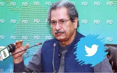 وزیرِتعلیم شفقت محمود کا  تعلیمی اداروں کی بندش کے بارے اہم ٹویٹ