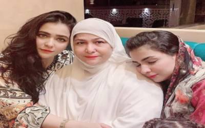 تم ہو تو زندگی ہے، حمائمہ ملک کا والدہ کی سالگرہ پر محبت بھرا پیغام
