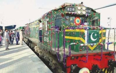 ٹرینوں کا شیڈول متا ثر، مسافر پریشانی کا شکار