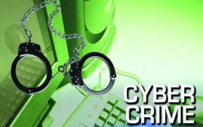 ایف آئی اے سائبر کرائم کی حراست سے ملزم فرار