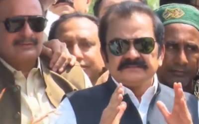 ن لیگ نے لاہور جلسہ کیلئے خصوصی ماسک تیار کروا لئے
