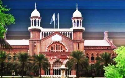 لاہور ہائی کورٹ کا بڑا فیصلہ گنے کے کاشتکاروں کی سنی گئی