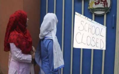کورونا بے قابو، 125 تعلیمی ادارے سیل