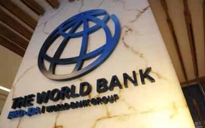 ورلڈ بینک نے پاکستان کو گرین سگنل دے دیا
