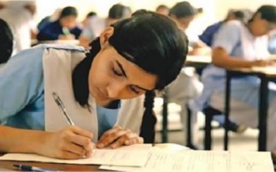 پنجاب کے لاکھوں طلبہ کیلئے بڑی خبر