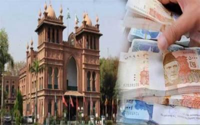 بلدیاتی اداروں کیلئے 36 ارب کی سکیمیں، لاہور کو اڑھائی ارب ملیں گے