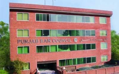 پنجاب بار الیکشن میں 5 روز باقی، احاطہ ہائیکورٹ پولنگ سٹیشن قرار