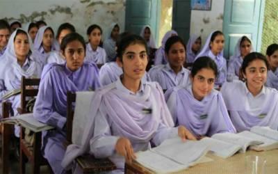 تعلیمی ادارے بند نہ کرنے کا فیصلہ