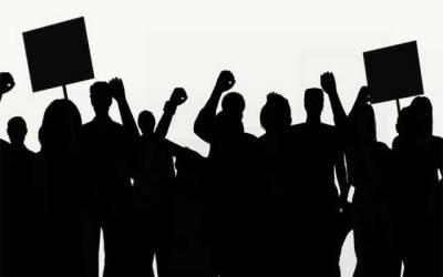 پی ایم ایس افسران کا احتجاج جاری