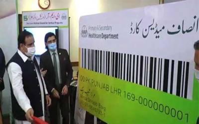وزیراعلیٰ پنجاب نے صوبے میں انصاف میڈیسن کارڈ کا اجراء کر دیا