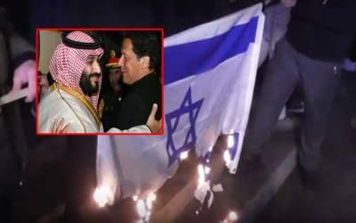 عربوں کی اسرائیل سے قربتیں،پاکستان اپنے موقف پر قائم رہے گا؟
