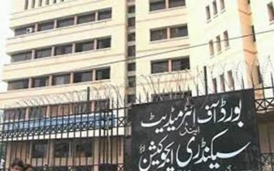 لاہور بورڈ نے انٹر اسپشل امتحان کے نتائج کا اعلان کردیا