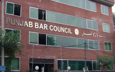 بار کونسل کے انتخابات میں صرف ایک روز باقی رہ گیا