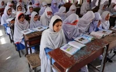 نیاورژن جاری,سرکاری سکولوں میں داخلہ لینے والے طلبا کیلئےاہم خبر