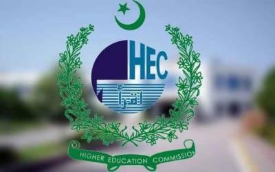 ہائیر ایجوکیشن کمیشن کا آن لائن ایجوکیشن کےلیے بڑا اقدام