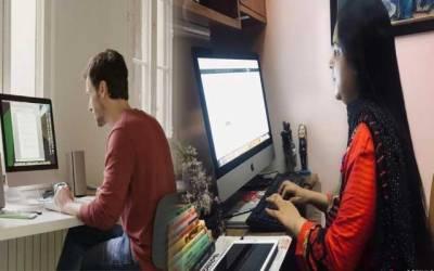 گھر میں رہ کر کام کرنے والے عملے پرنئی پابندیاں عائد