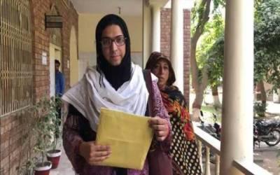 خواجہ سرا نے پاکستان کا نام روشن کردیا