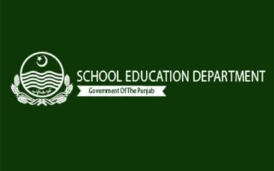محکمہ تعلیم میں اسسٹنٹ ڈائریکٹر کی سیٹوں پر بیٹھے افسران کی موجیں ختم
