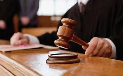 نوجوان لڑکی کی عدم بازیابی پر عدالت نے تحقیقاتی ٹیم کو بڑا حکم دیدیا
