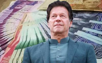 حکومت نے کھربوں روپے کے قرض لینے کا شیڈول تیار کرلیا