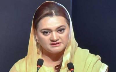 عمران خان استعفیٰ دیں اور گھر جائیں: مریم اورنگزیب