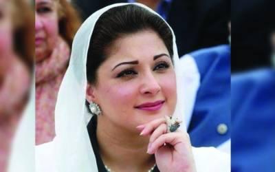 لاہور جلسے کی تیاریوں کی زمہ داری مریم نواز خودسنبھالیں گی