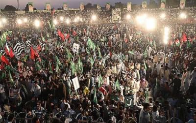 لاہور میں پی ڈی ایم کا جلسہ،وزیراعلیٰ نے اہم حکم دیدیا
