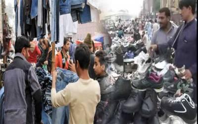 حاجی کیمپ لنڈا بازار دوسرے مقام پر منتقل کرنے کا فیصلہ