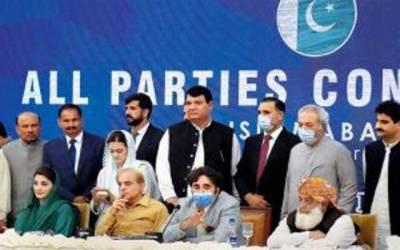 لانگ مارچ، استعفے یا مذاکرات، پی ڈی ایم فیصلہ 8 دسمبر کو کرے گی