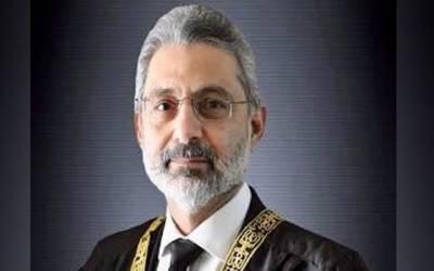 جسٹس قاضی فائز عیسیٰ ریفرنس میں نظر ثانی کی درخواست سماعت کے لیے مقرر