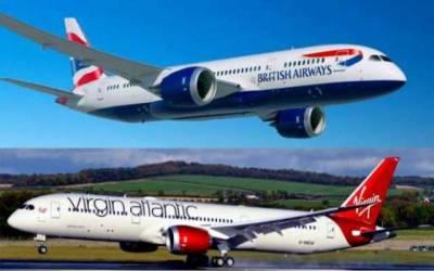 برطانیہ سے پاکستان آنے والے مسافروں کیلئے خوشخبری