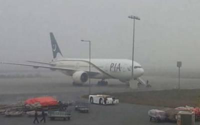 حد نگاہ کم ہونے سےلاہور ائیرپورٹ پر فلائٹ آپریشن متاثر