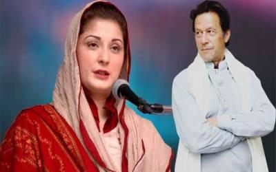 مریم نواز نے عمران خان کا نیا نام رکھ دیا
