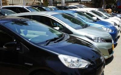 گاڑی خریدنے کی خواہش رکھنے والوں کیلئے شاندار خبر