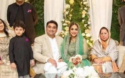 اداکارہ نادیہ خان نے تیسری شادی کرلی