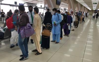 سفری پابندیاں ختم، سعودی ایوی ایشن نے خوشخبری سنادی