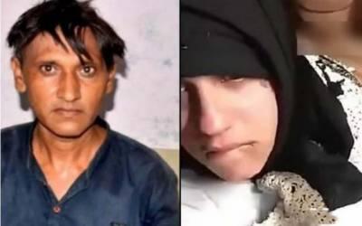 بھارتی سیاح کی 15 سالہ افغان لڑکی سے زیادتی،ویڈیو وائرل