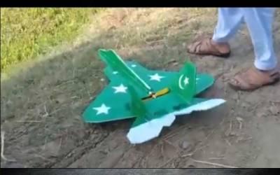 پاکستانی نوجوان نے ریموٹ کنٹرول جنگی جہاز بنالیا