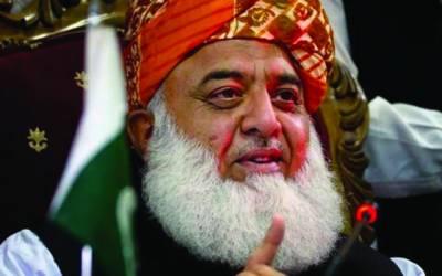 کبھی کارڈ دکھائیں گے،کبھی چھپائیں گے،تم جلتے رہو:مولانا فضل الرحمان