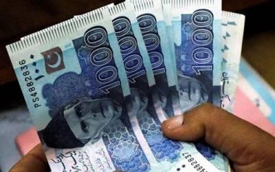 پنجاب کے صوبائی اداروں میں فنڈ کی قلت پیدا ہوگئی