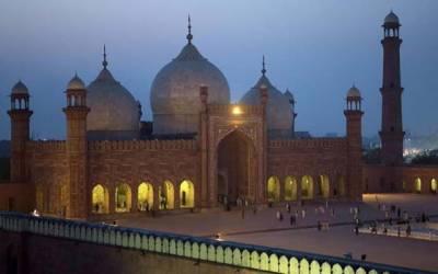 امریکی اخبار کا پوری دنیا کو لاہور دیکھنے کا مشورہ