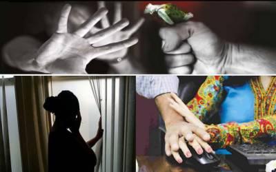 خواتین غیرمحفوظ، ہراسگی، تشدد جیسے واقعات میں حیران کن اضافہ