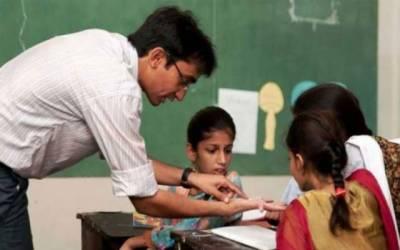 اساتذہ کو برطرف کرنے کی درخواست خارج