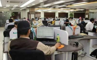 سرکای افسروں کی تنخواہوں میں ڈیڑھ سو گنااضافہ