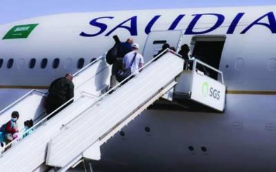سعودی حکومت کا بڑا فیصلہ, تمام سفری پابندیاں ختم