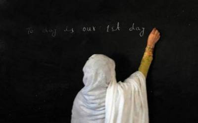 محکمہ تعلیم کا زبردست اعلان، اساتذہ کے وارے نیارے ہوگئے