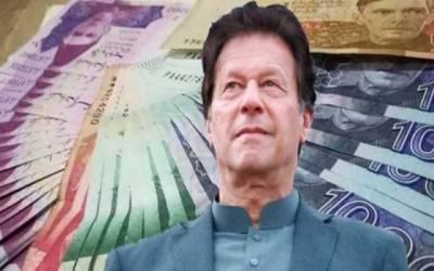 حکومت نے قرضوں کی لائن لگا دی