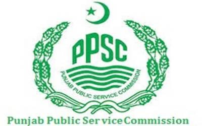 چیئرپرمین پبلک سروس کمیشن کی ہدایات پر گرفتار شدہ تمام ملازمین سروس سے معطل