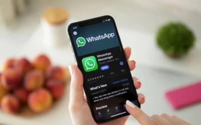 پاکستان نےواٹس ایپ صارفین کوخوشخبری سنادی